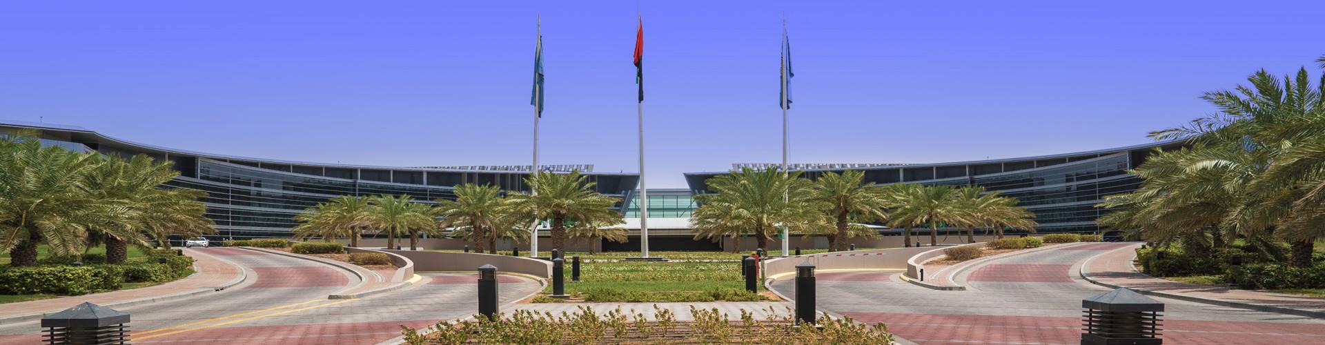 University of sharjah kalba