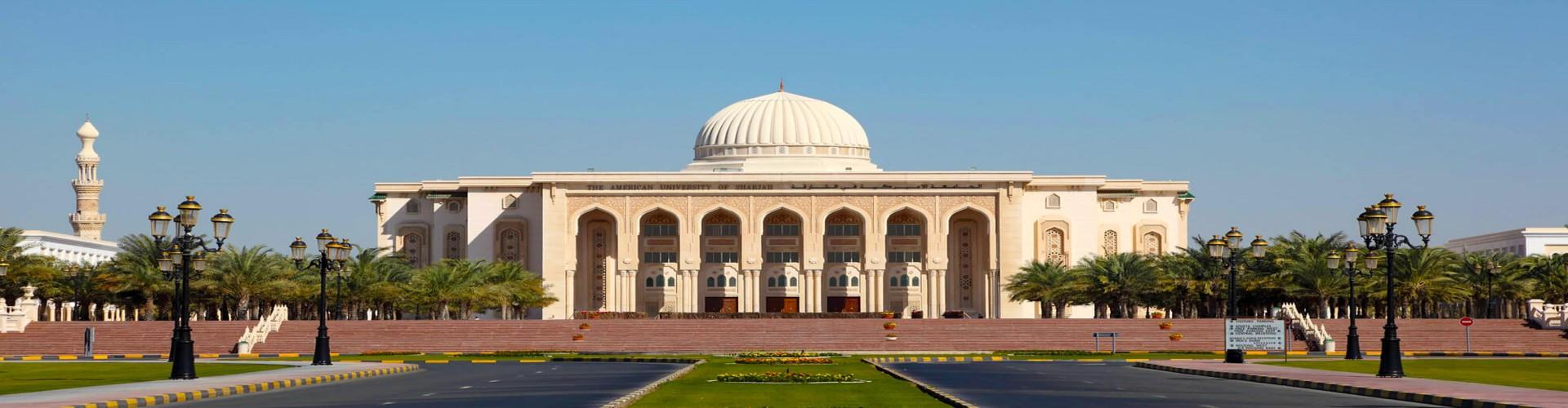 University of sharjah khurfaqan